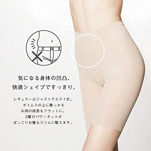 ellerose(エル・ローズ)スタイルアップガードル レギュラーの商品画像5