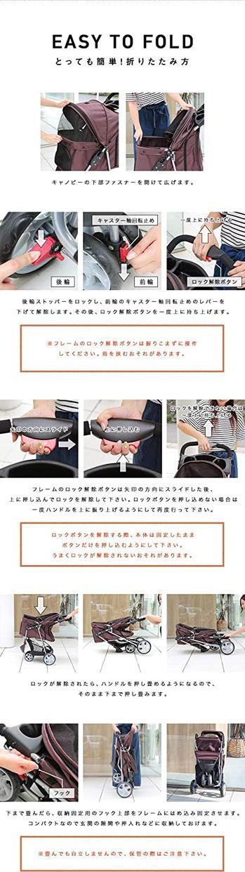 Ottostyle.jp 折りたたみペットカートの商品画像8