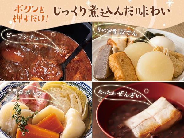 Cooking Pro(クッキングプロ) レシピ+延長保証セット シルバーの商品画像7