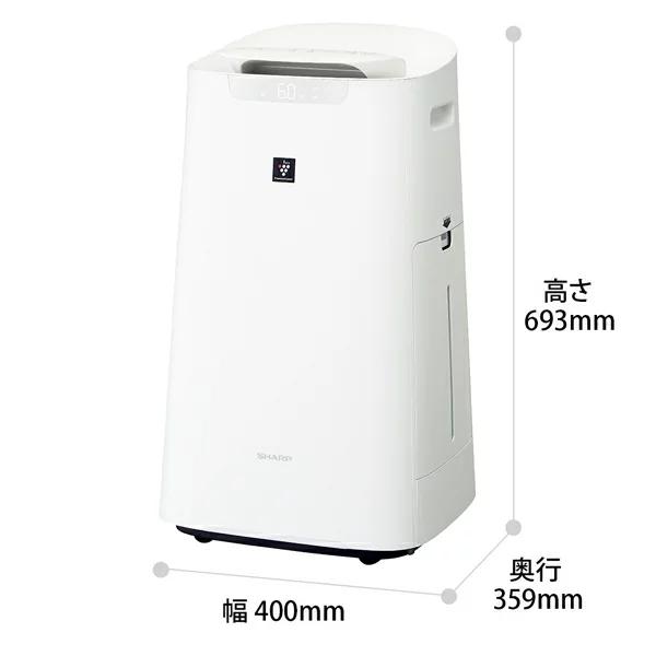 SHARP(シャープ) 加湿空気清浄機 KI-NX75の商品画像2