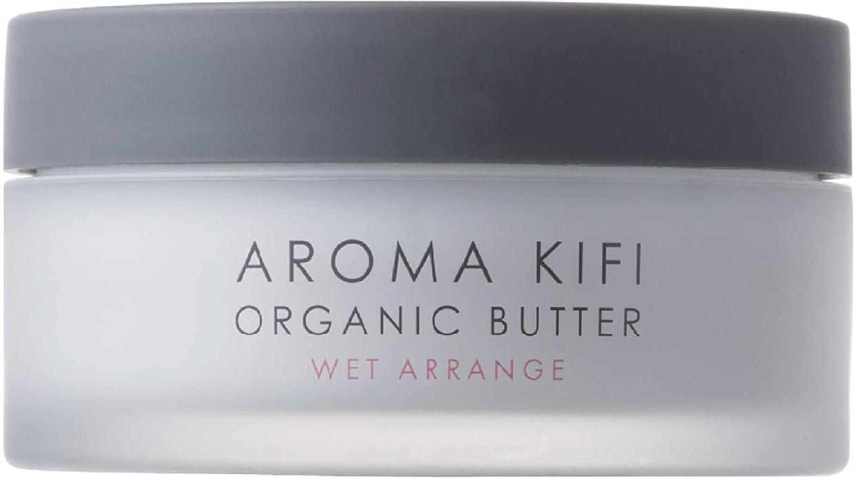 AROMA KIFI(アロマキフィ) オーガニックバター ウェットアレンジの商品画像