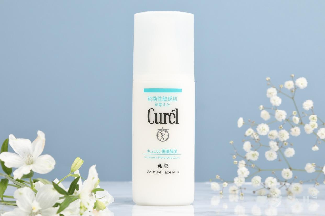 位:Curél(キュレル) 潤浸保湿 乳液
