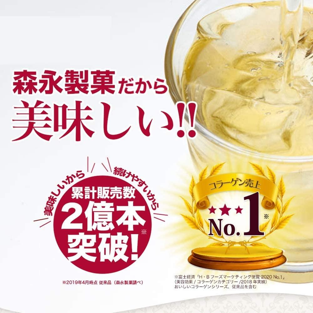 森永製菓(MORINAGA) おいしいコラーゲンドリンクの商品画像2