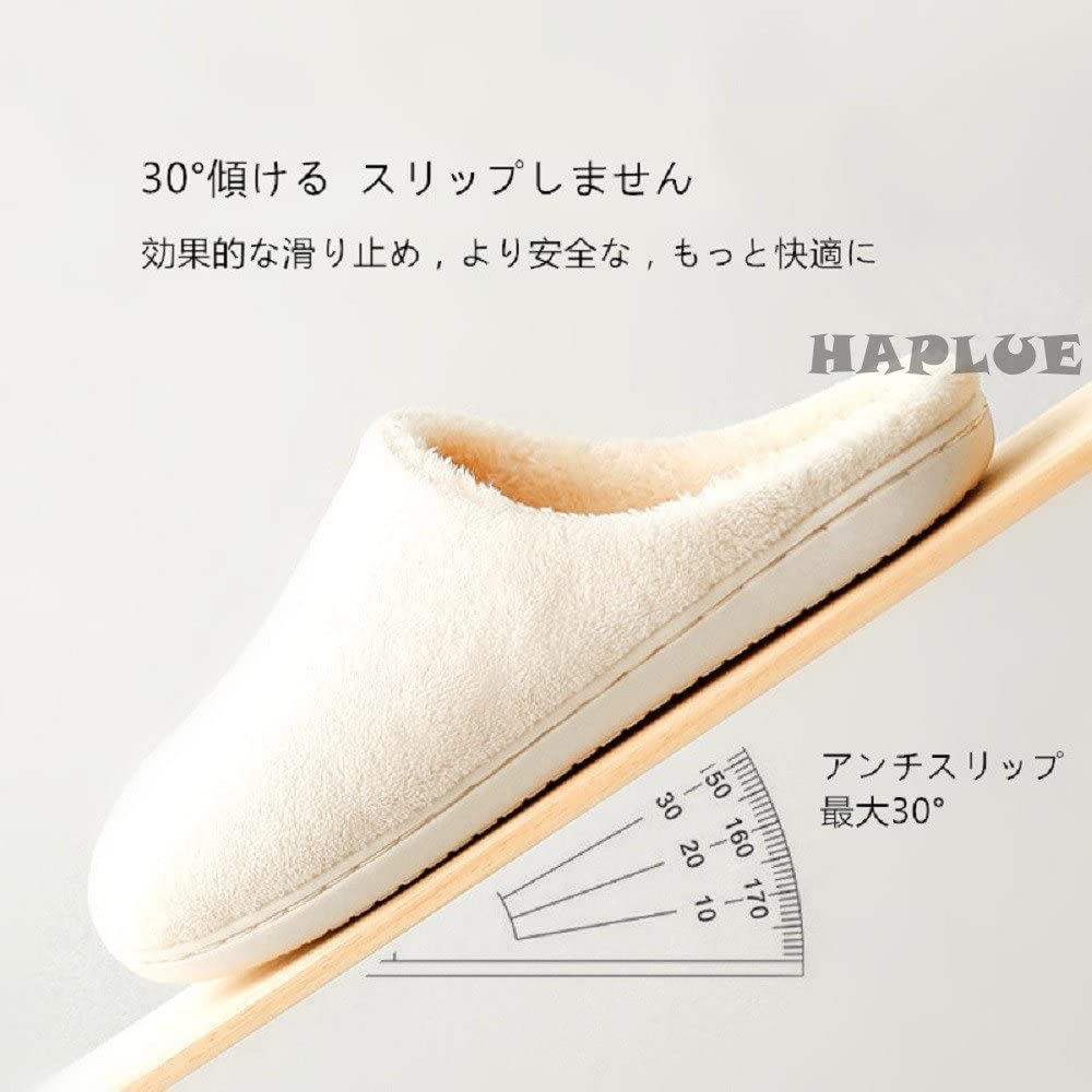 HAPLUE(はーぷる)スリッパ 室内履きの商品画像5