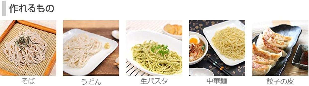 日本ニーダー(KNEADER) 洗える製麺機 麺や MCS203の商品画像9