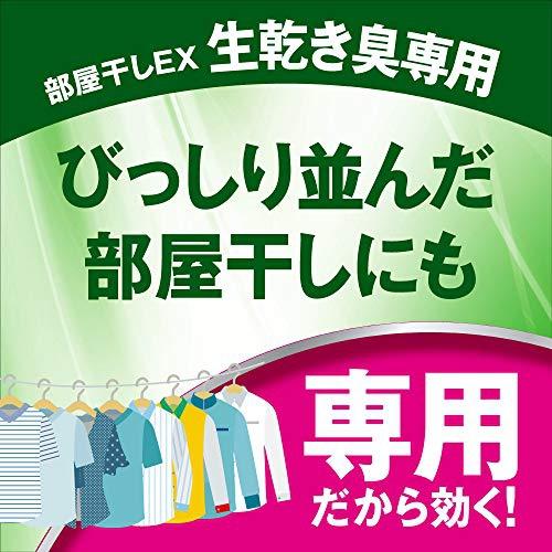 ハミング ファイン 部屋干しEXの商品画像4