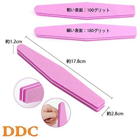 DDC(でぃーでぃーしー)ネイルファイル5本セット 4色スポンジ パープルガラス製 100/180グリット 爪磨きプロ仕様の商品画像2