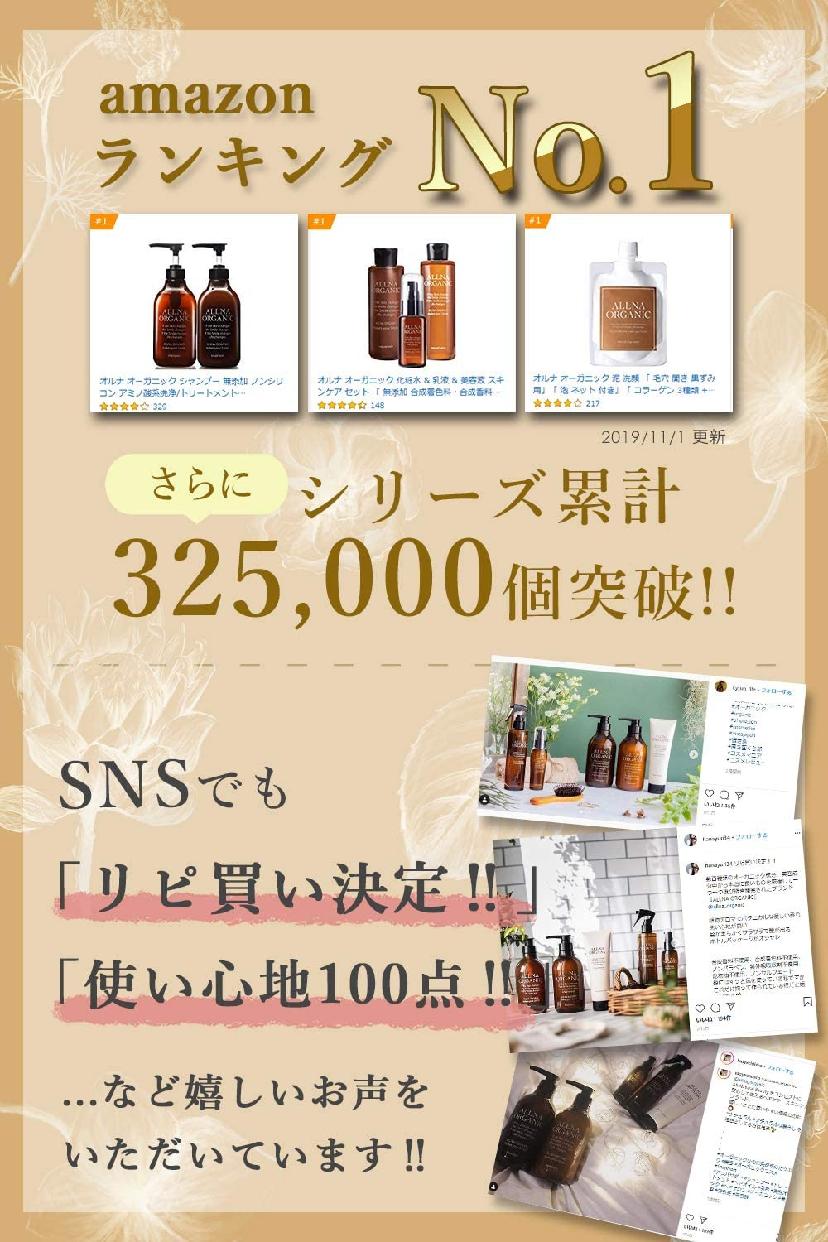 ALLNA ORGANIC(オルナ オーガニック) 泥洗顔の商品画像3