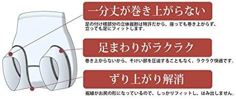 Toratani(トラタニ) もっちりレース ボックスショーツの商品画像5