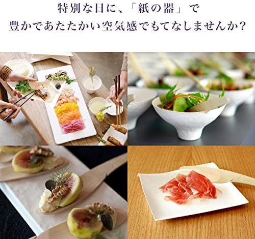 WASARA(ワサラ) 丸皿(中)100枚入 16.5cmの商品画像3
