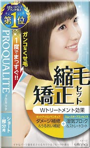 PROQUALITE(プロカリテ) 縮毛矯正セット ショート用の商品画像