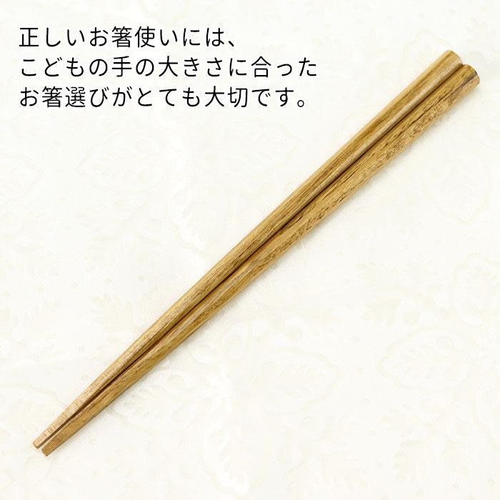 漆器かりん本舗(シッキカリンホンポ) 八角こども箸 ナチュラルの商品画像2