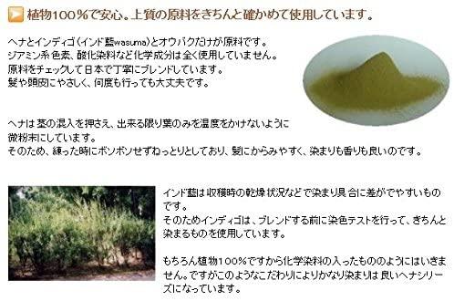 ハーティハート染め粉ヘナの商品画像3