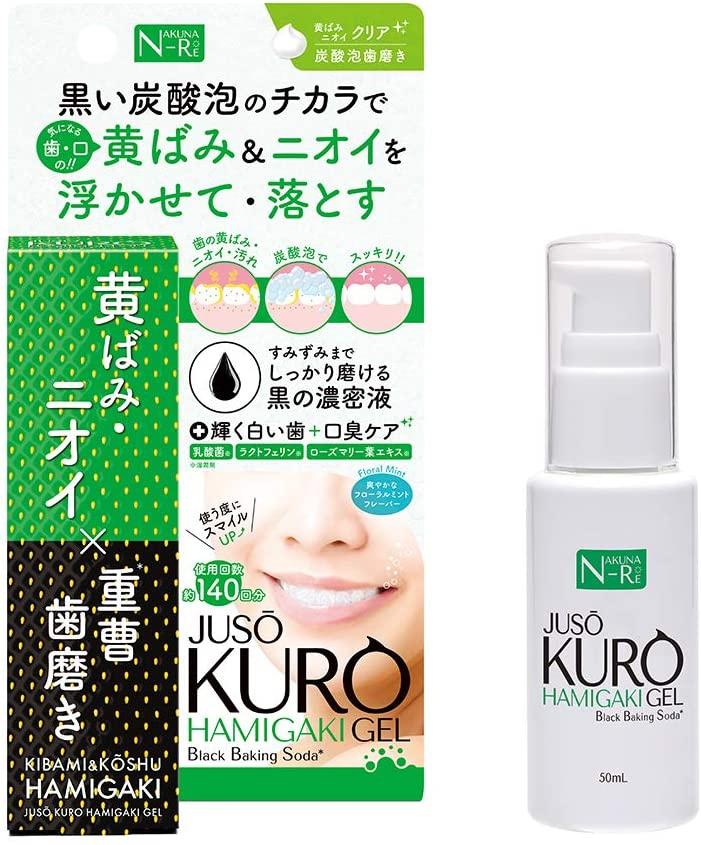 NAKUNA-RE(ナクナーレ)JUSO KURO HAMIGAKI GELの商品画像