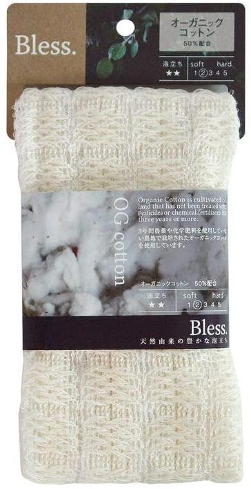 藤栄(ふじえい)ボディタオル ナチュラル ブレス オーガニックコットン BL-403の商品画像