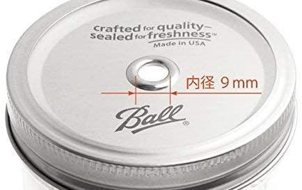 BALL(ボール)ハンドル メイソンジャー レギュラーマウス  480ml 4本セットの商品画像3