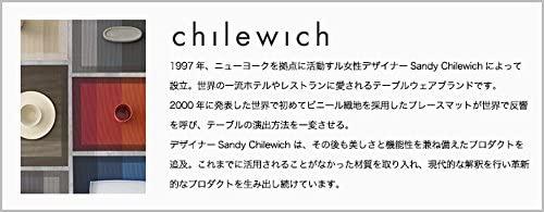 Chilewich(チルウィッチ)ペタル プレースマット シャンパンの商品画像6