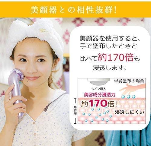 エビス化粧品(EBiS) Cエッセンスの商品画像13