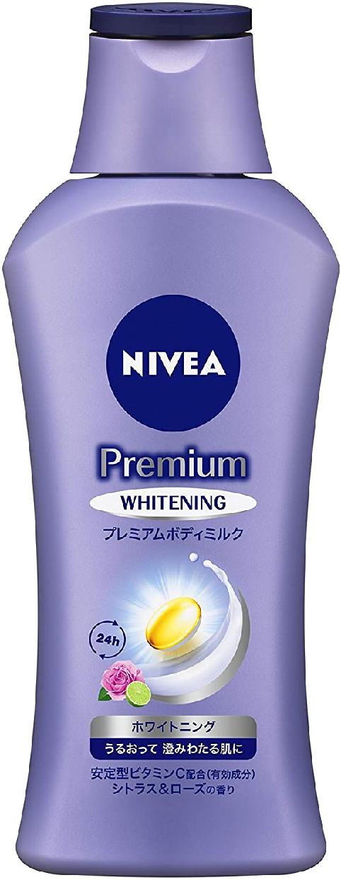 NIVEA(ニベア) プレミアムボディミルク ホワイトニング