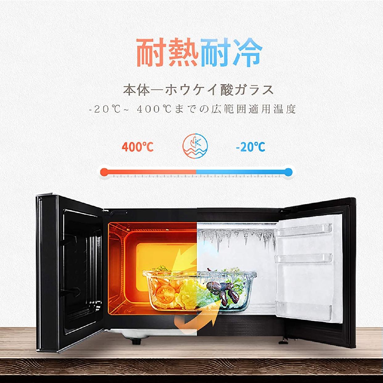 Kitsure(キッツシュア) 耐熱ガラス 保存容器 8点セットの商品画像3