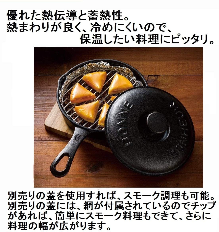 イシガキ産業 スキレット 12cmの商品画像8