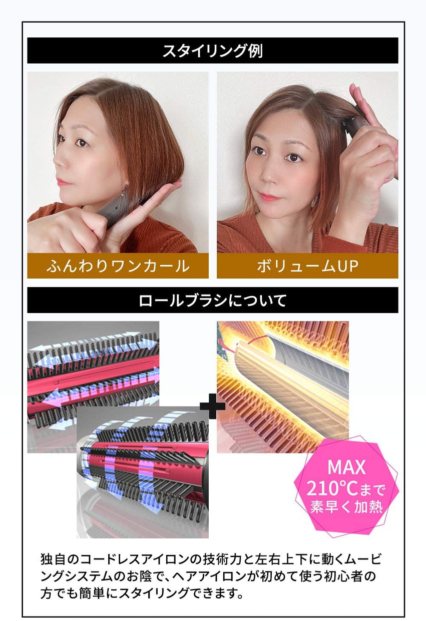 SS Shiny(エスエスシャイン) コードレスヘアアイロン free curl Sの商品画像8