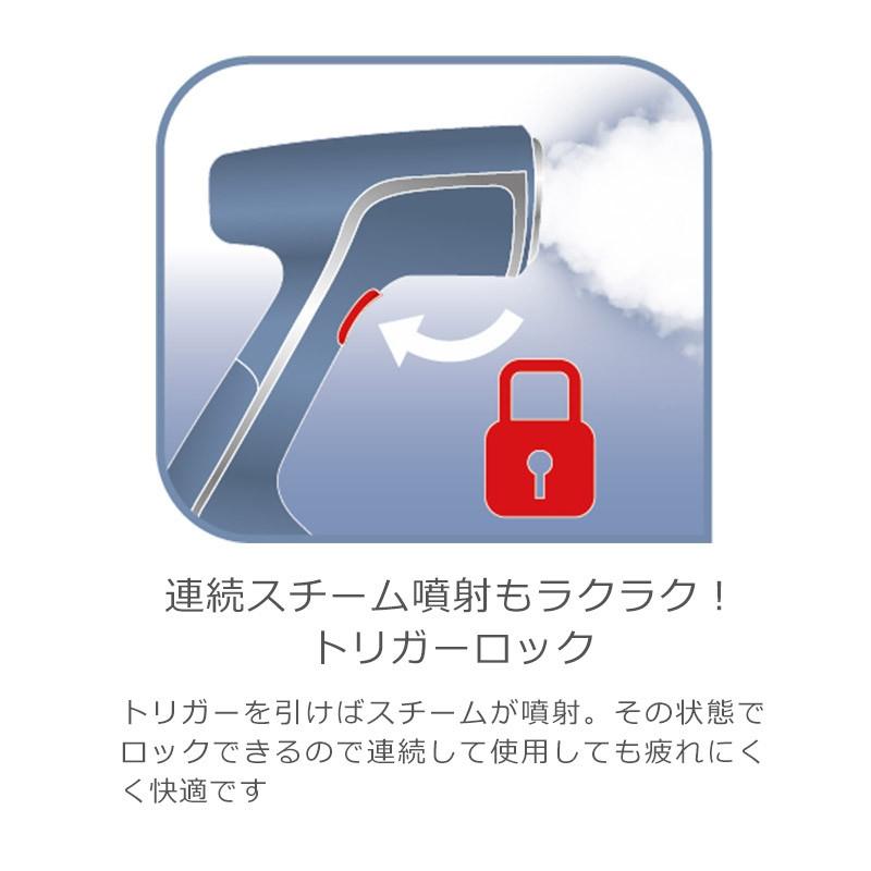T-fal(ティファール) アクセススチーム プラス DT8100J0の商品画像3