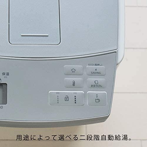 TIGER(タイガー)蒸気レスVE電気まほうびん PIJ-A300の商品画像6