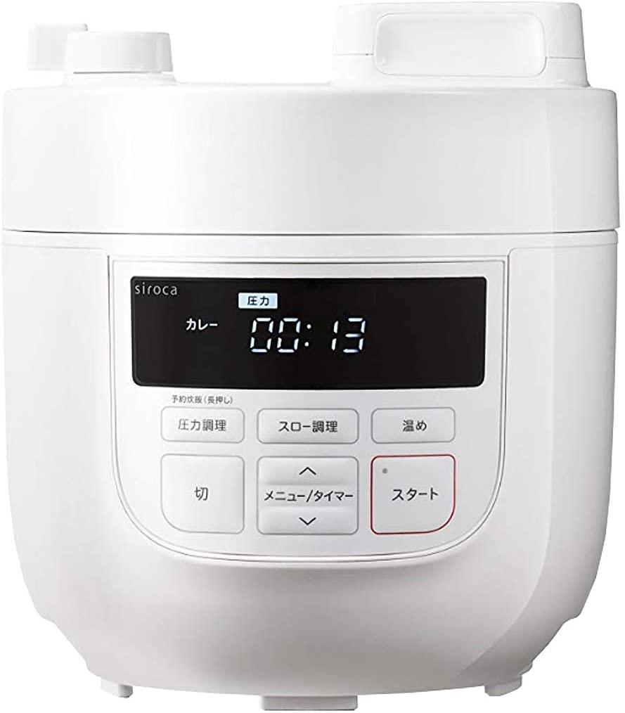 siroca(シロカ) 電気圧力鍋 SP-D131 ホワイトの商品画像
