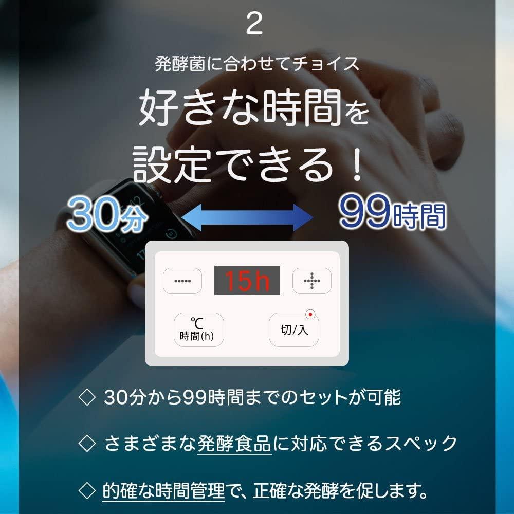 岩野(i-WANO) ヨーグルトメーカーの商品画像4