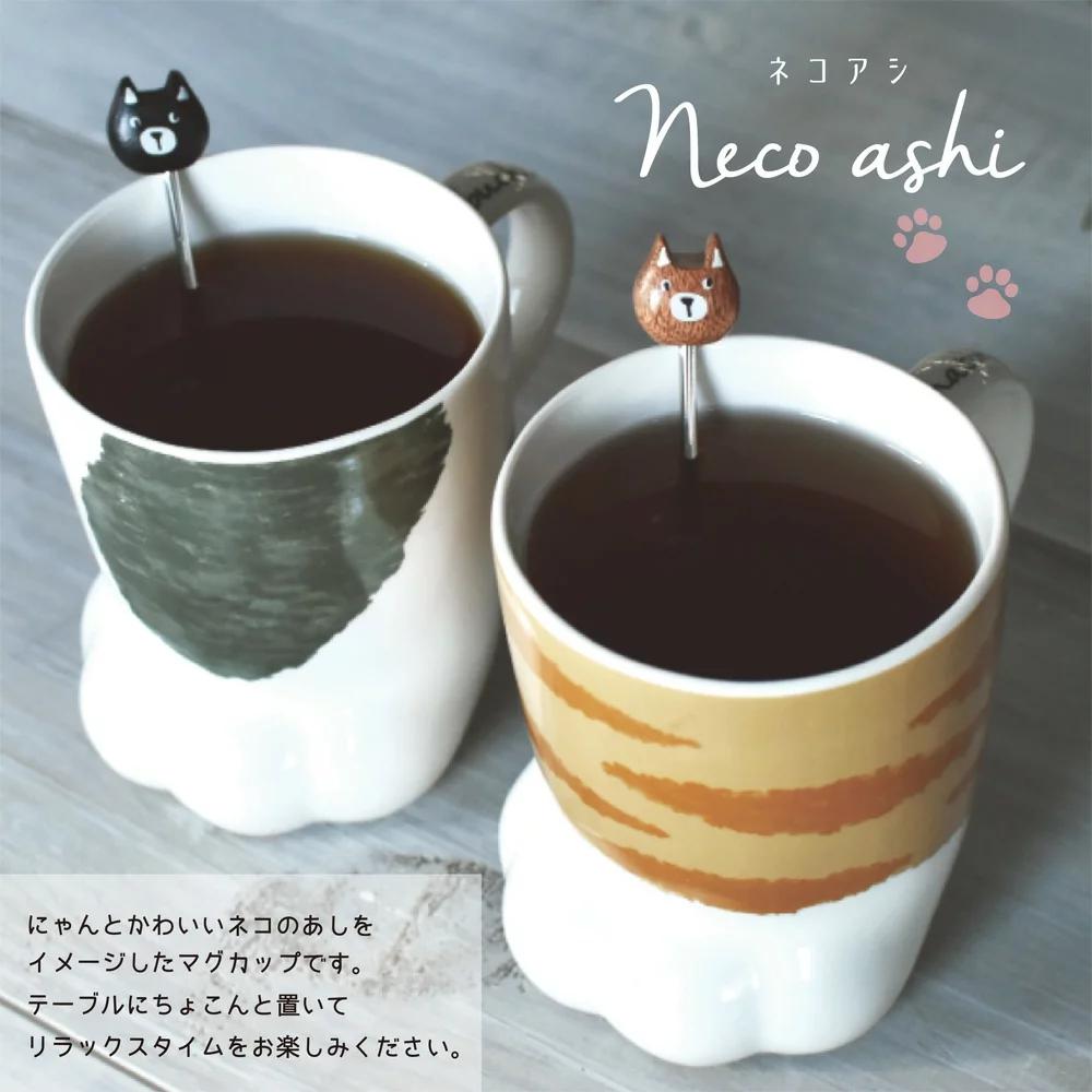 Sugar Land(シュガーランド) Neco ashi(ねこあし)マグの商品画像