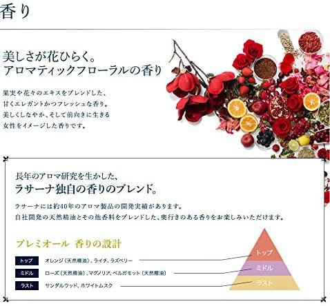La Sana(ラサーナ) プレミオール ヘア エッセンスの商品画像6