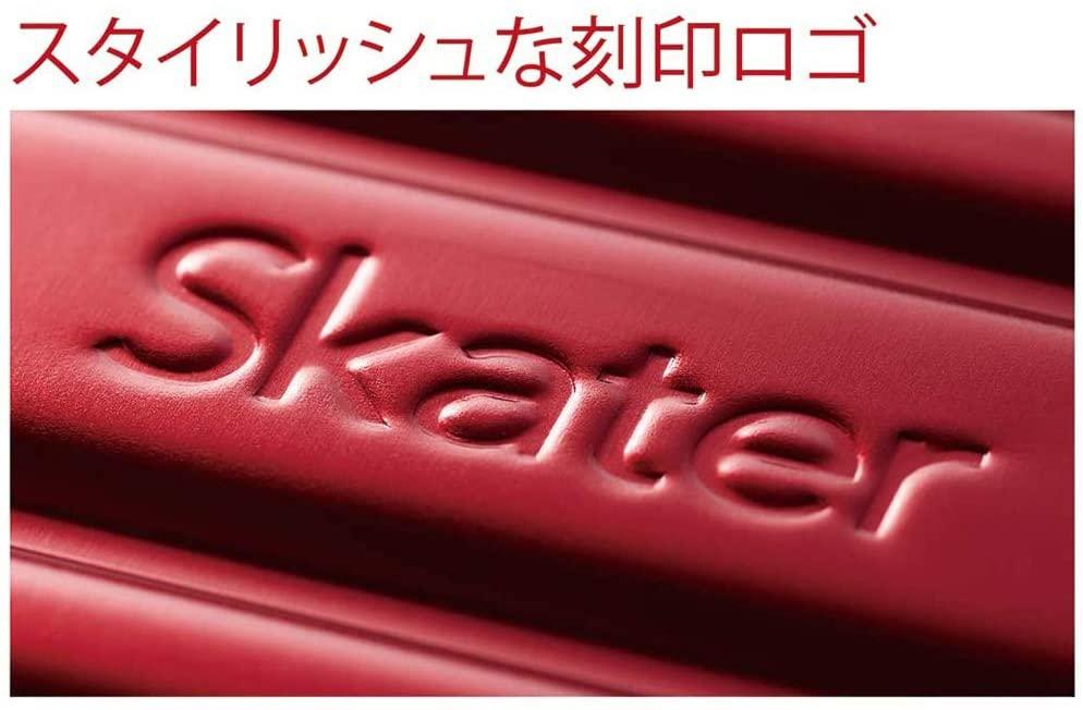 Skater(スケーター) ふんわり盛れる アルミ弁当箱 600ml AFT6B_451461の商品画像7