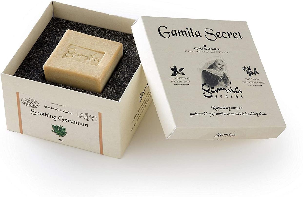 Gamila secret(ガミラシークレット)ソープ