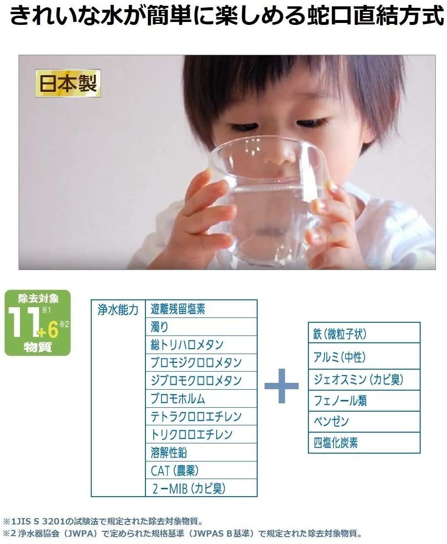 Panasonic(パナソニック)浄水器 蛇口直結型 TK-CJ12の商品画像5