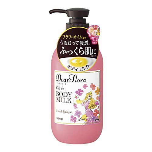Dear Flora(ディアフローラ) オイルイン ボディミルクの商品画像