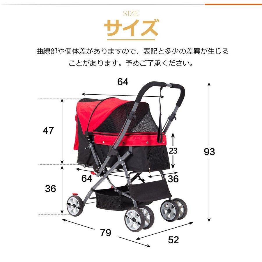 Yumeka(ユメカ) ペットカート 対面式 4輪 PH191222の商品画像4