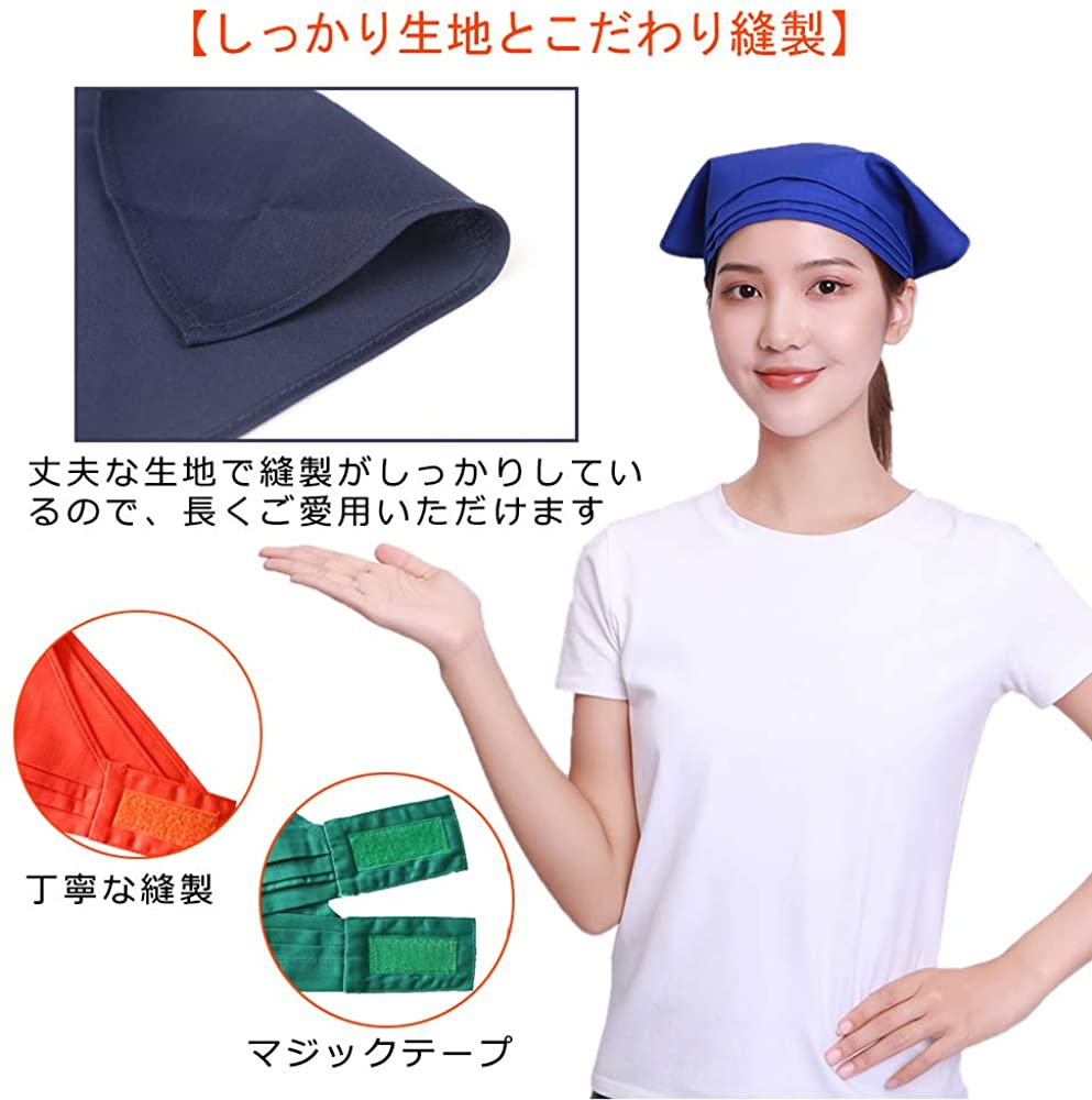 BIGHAS(ビックハス) 三角巾 大人用の商品画像6