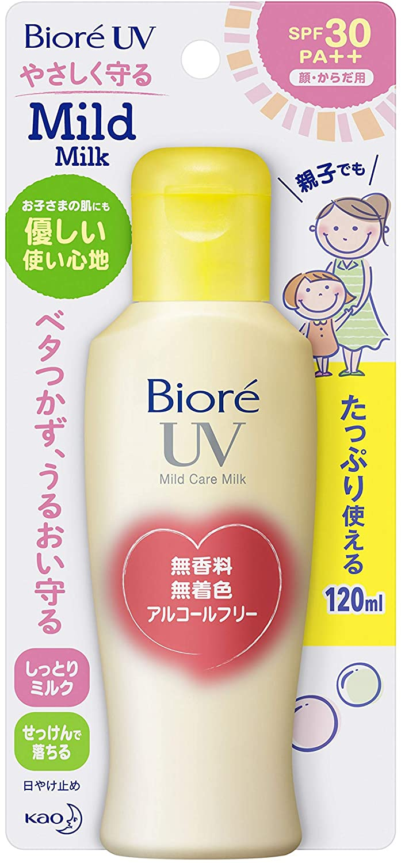 Bioré UV(ビオレ UV)マイルドケアミルクの商品画像