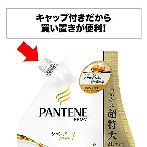 PANTENE(パンテーン) シャンプー エクストラダメージケア 詰替用の商品画像4