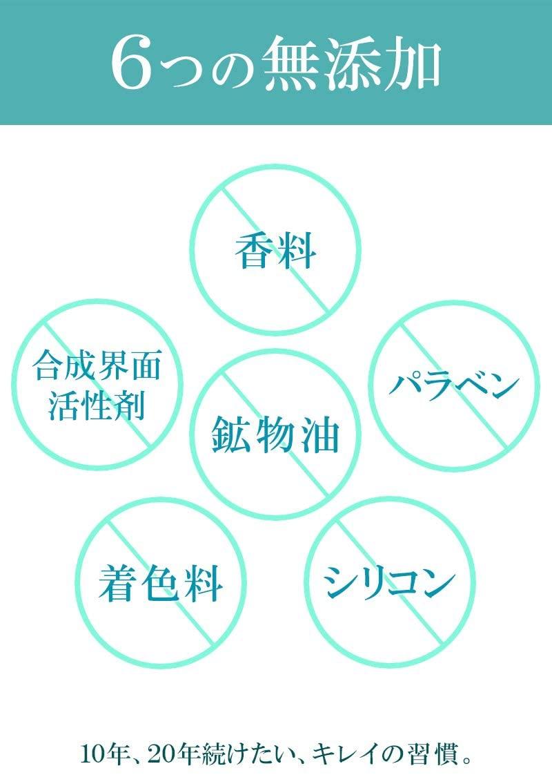 HADAGIWA(ハダギワ) 幹細胞美容液の商品画像6