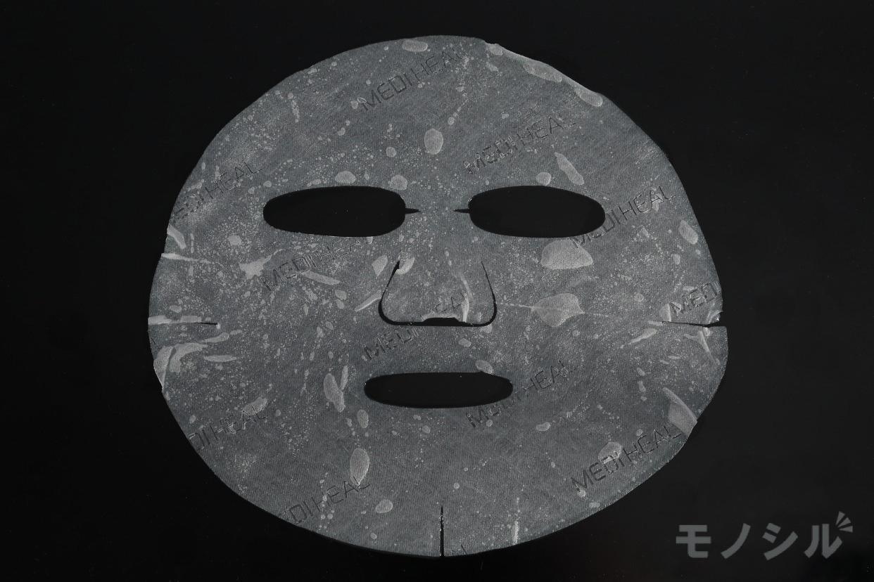 MEDIHEAL(メディヒール) N.M.F アクアリング アンプル・マスクパックの商品の形状