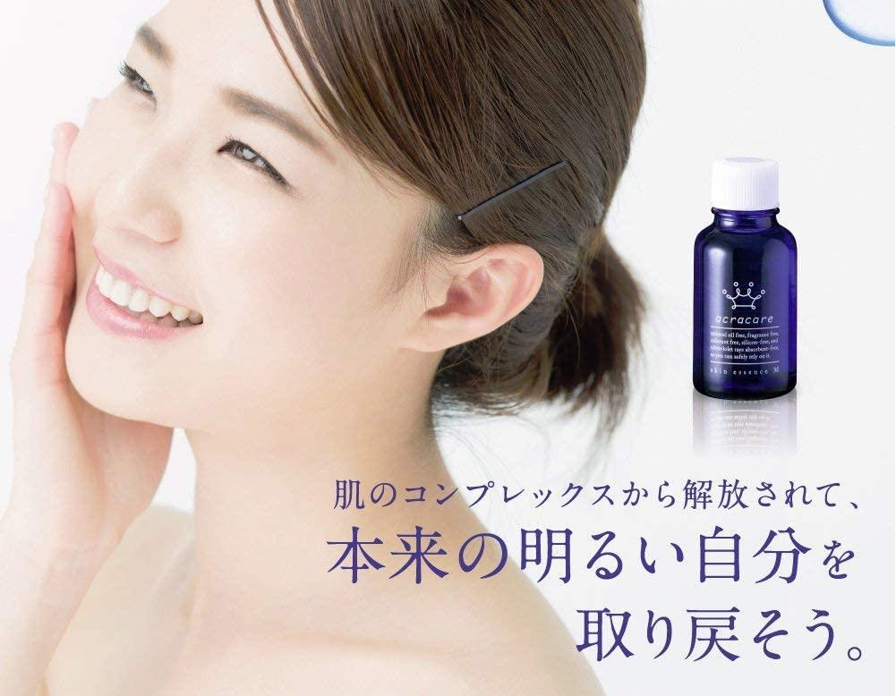acracare(アクレケア) 凸凹肌用プレミアム 美白美容液の商品画像6
