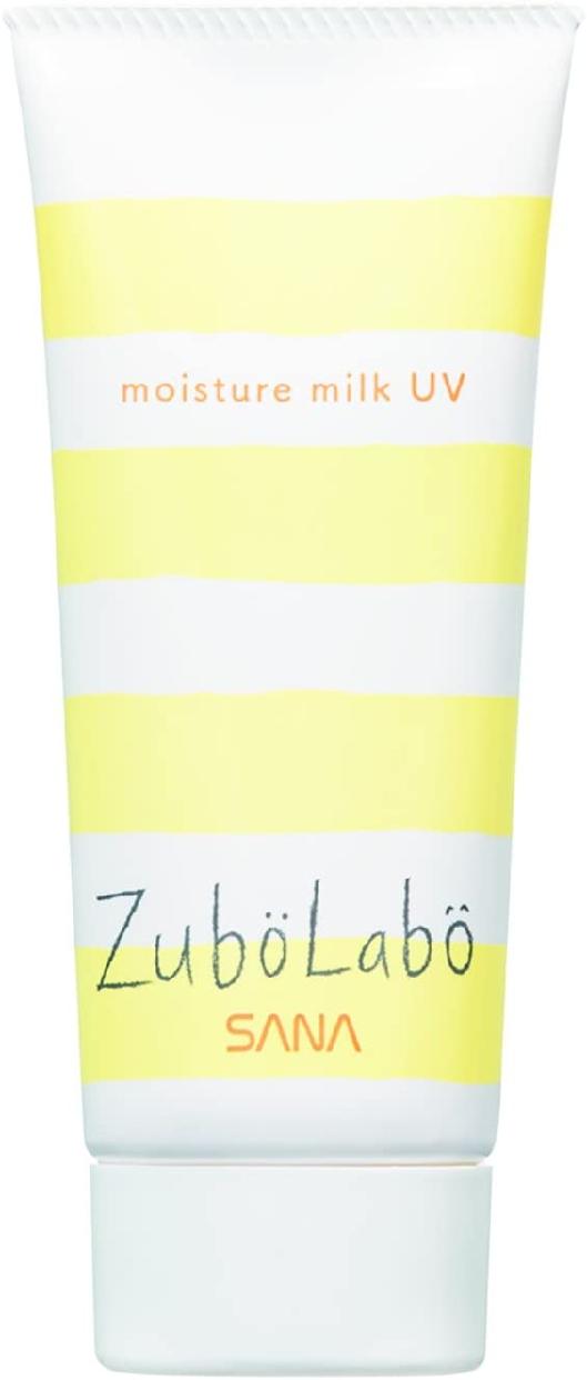 ZuboLabo(ズボラボ) 休日用乳液 UVの商品画像2