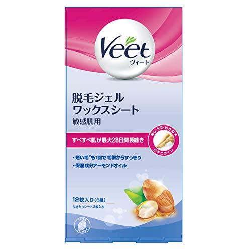 Veet(ヴィート)脱毛ワックスシート 敏感肌用の商品画像