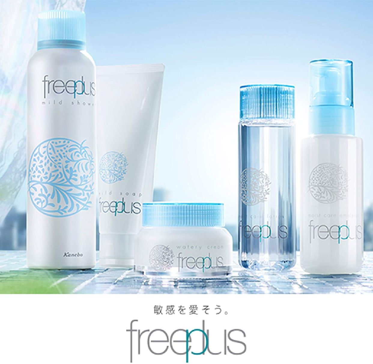 freeplus(フリープラス) マイルドBBクリームの商品画像14