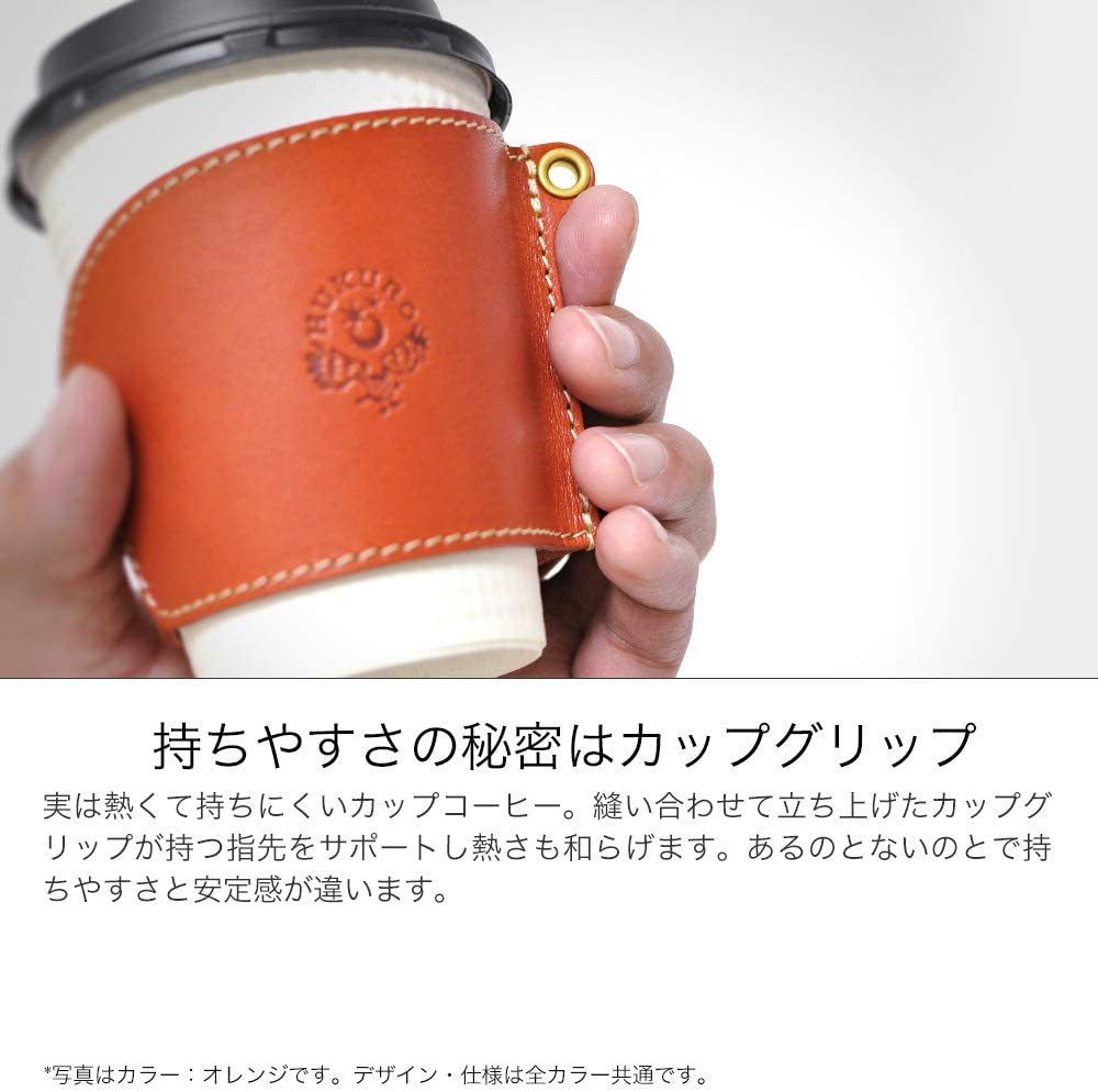 HUKURO(ハクロ)ぴたっとはまるカップスリーブの商品画像5