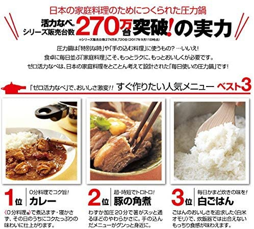 アサヒ軽金属(アサヒケイキンゾク) ゼロ活力なべの商品画像3