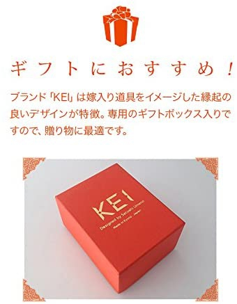 KEI(けい)京指物 バターケースの商品画像6