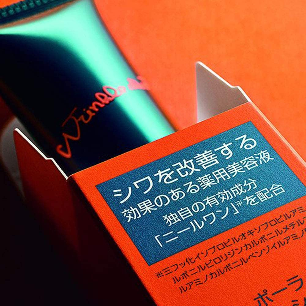 リンクルショット メディカル セラム Nの商品画像7